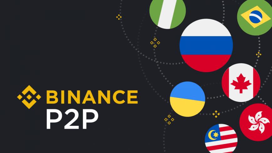 Binance-p2p