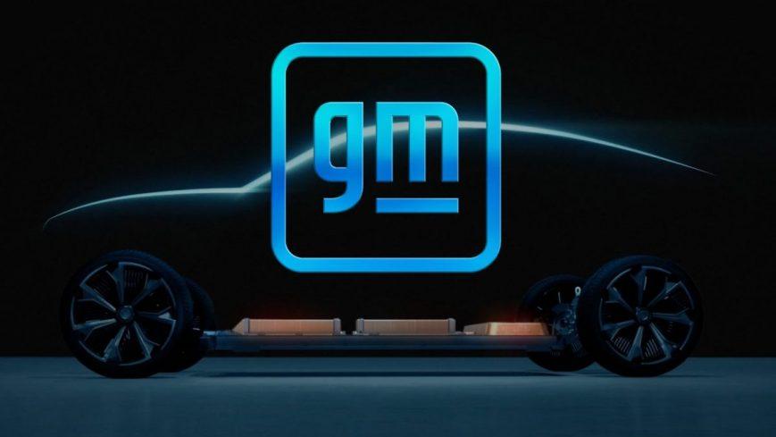 General Motors renueva su imagen en 2021