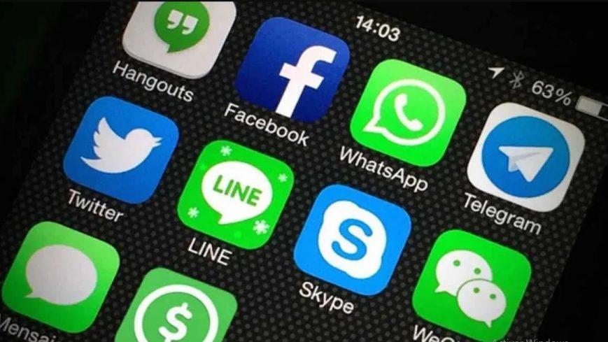 La Privacidad de información en redes está en el centro del debate