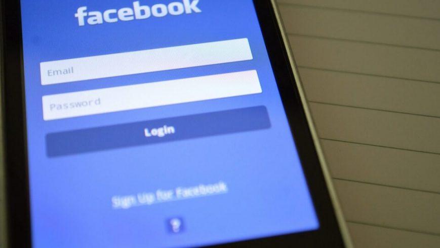 qué es Drives de Facebook