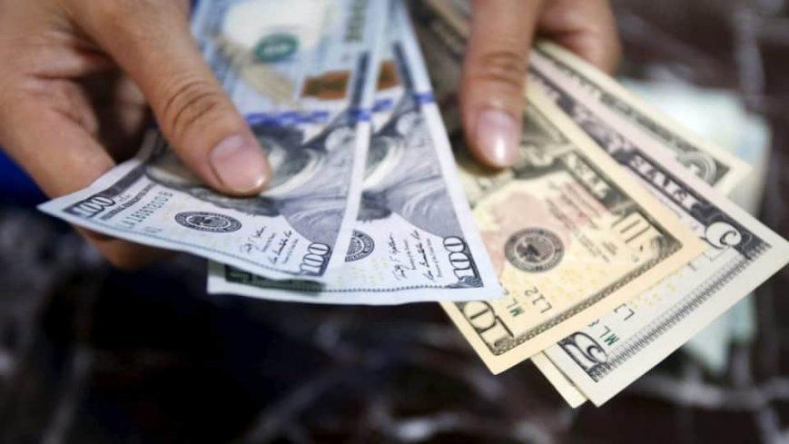 ofertar-dolares-al-BCV