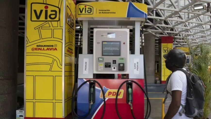 Estaciones de servicio de alta gama en Venezuela