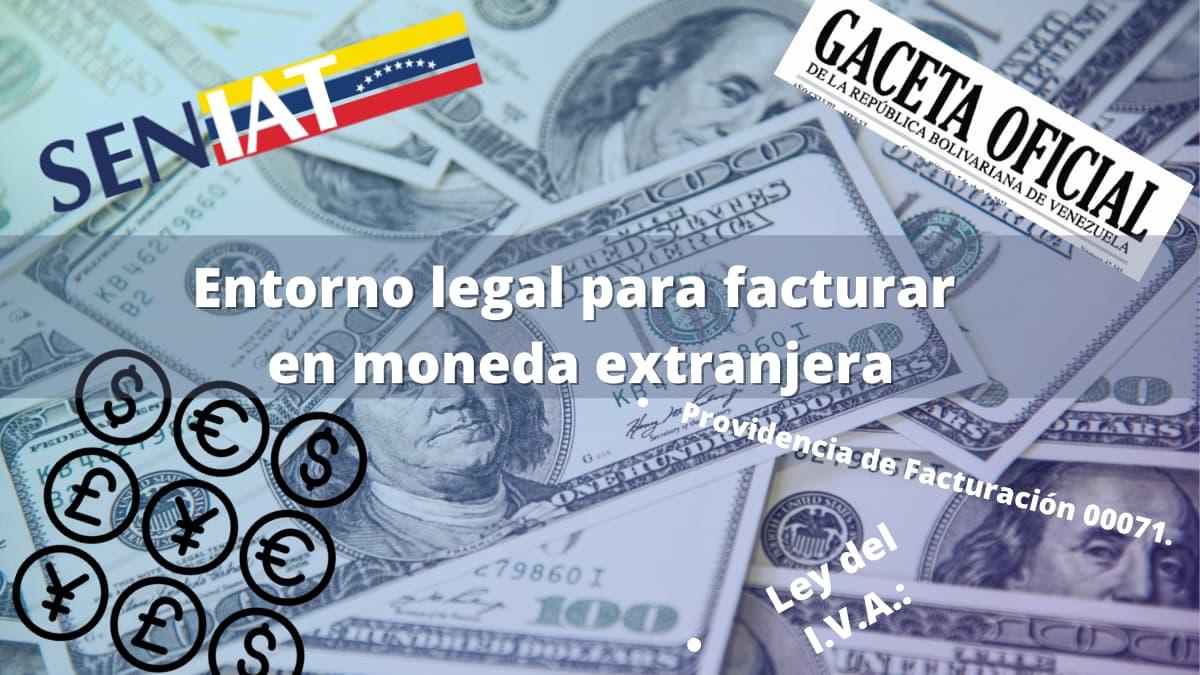 facturas en monedas extranjeras en venezuela asesoria