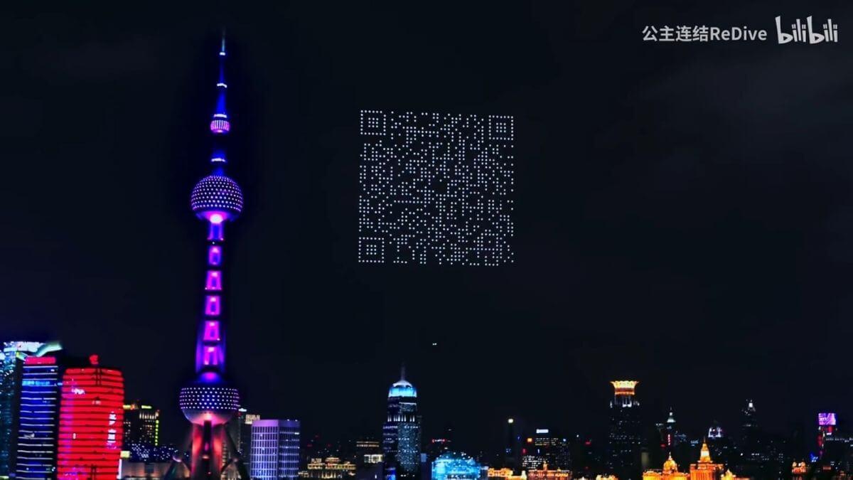 publicidad-en-el-cielo-el-codigo-qr-mas-grande-de-china-representado-con-drones (1)