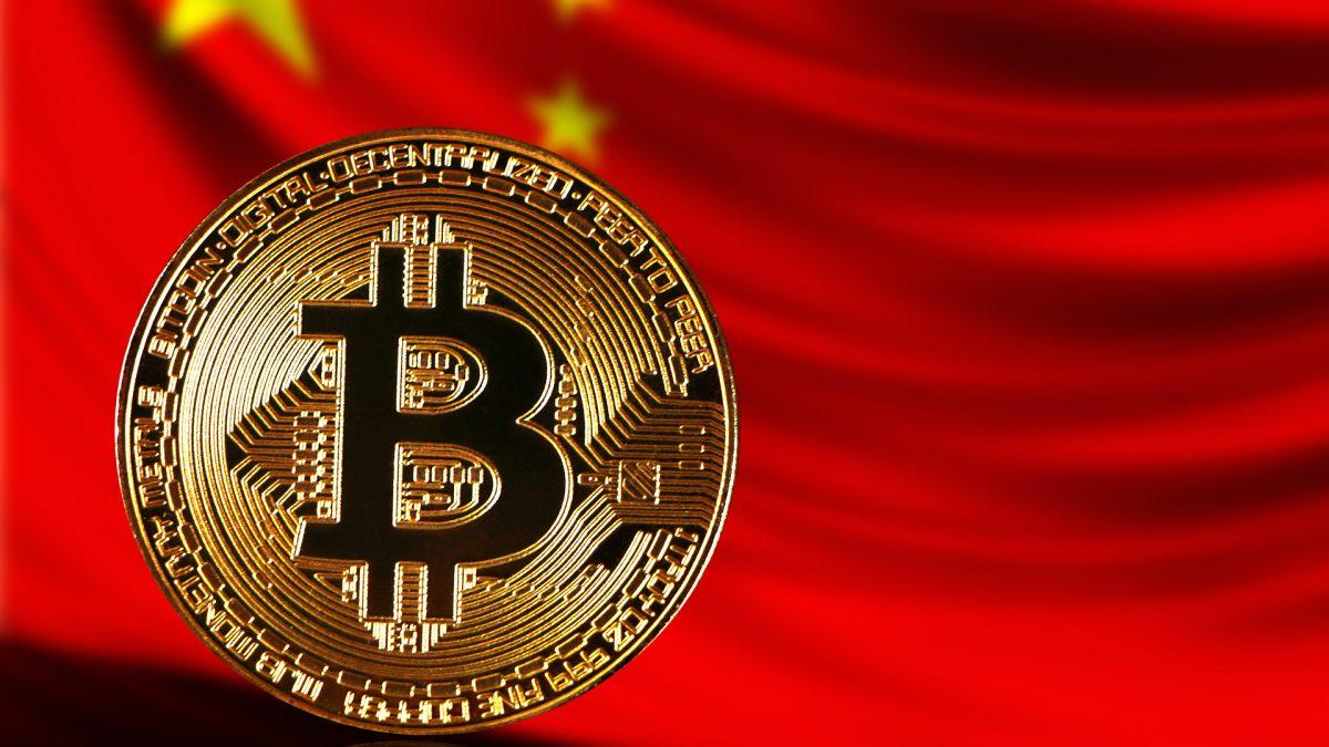 China aplica medidas contra el Bitcoin